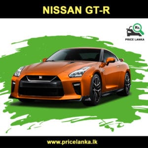 Nissan GTR Price in Sri Lanka