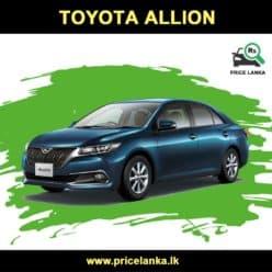 Toyota Allion Price in Sri Lanka