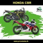 CBR Bike Price in Sri Lanka