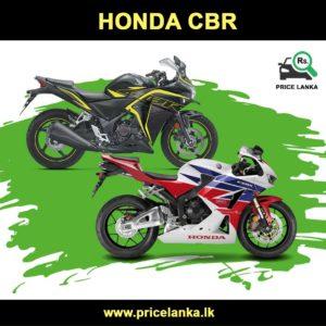 CBR Bike Price in Sri Lanka