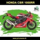 Honda CBR 1000RR Price in Sri Lanka