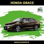 Honda Grace Prices in Sri Lanka
