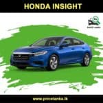 Honda Insight Price in Sri Lanka