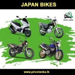 Japan Bike Sale in Sri Lanka