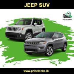 Jeep Price in Sri Lanka
