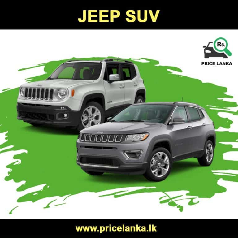 Jeep Price in Sri Lanka
