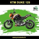 KTM Duke 125 Price in Sri Lanka