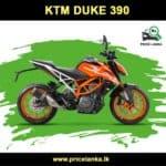 KTM Duke 390 Price in Sri Lanka