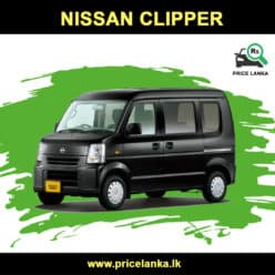 Nissan Clipper Price in Sri Lanka