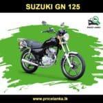 Suzuki GN 125 Price in Sri Lanka