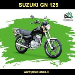 Suzuki GN 125 Price in Sri Lanka