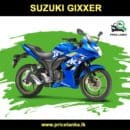 Suzuki Gixxer Price in Sri Lanka