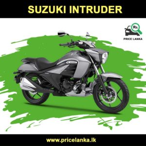 Suzuki Intruder Price in Sri Lanka