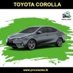 Toyota Corolla Price in Sri Lanka