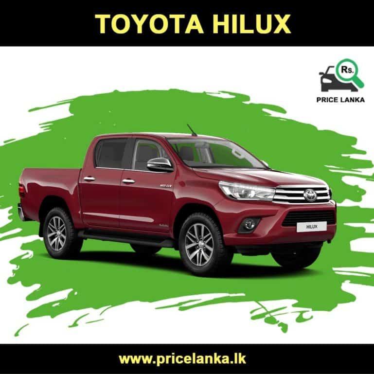 Toyota Hilux Price in Sri Lanka