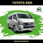 Toyota KDH Van Price in Sri Lanka