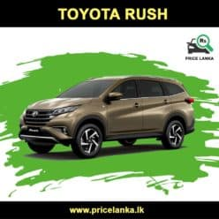 Toyota Rush Price in Sri Lanka