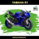 Yamaha R1 Price in Sri Lanka
