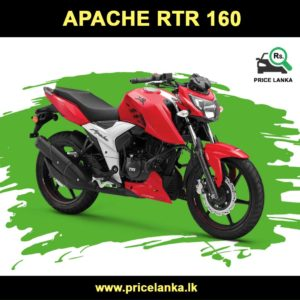 Apache 160 Price in Sri Lanka
