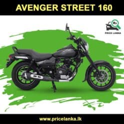 Bajaj Avenger Price in Sri Lanka