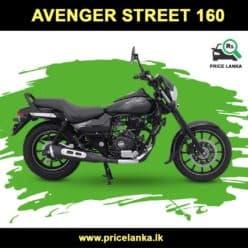 Bajaj Avenger Price in Sri Lanka