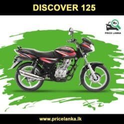 Bajaj Discover 125 Price in Sri Lanka