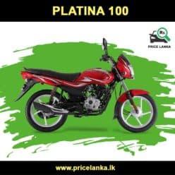 Bajaj Platina Price in Sri Lanka