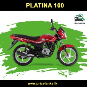 Bajaj Platina Price in Sri Lanka