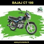 CT 100 Price in Sri Lanka