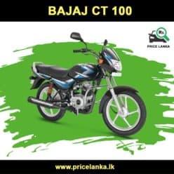 CT 100 Price in Sri Lanka