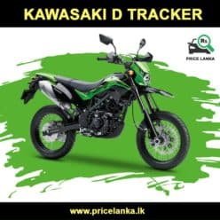 Kawasaki D Tracker Price in Sri Lanka