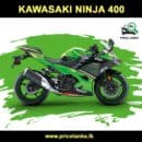 Kawasaki Ninja 400 Price in Sri Lanka