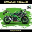 Kawasaki Ninja 400 Price in Sri Lanka