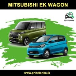 Mitsubishi EK Wagon Price in Sri Lanka