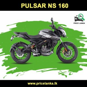 NS 160 Price in Sri Lanka