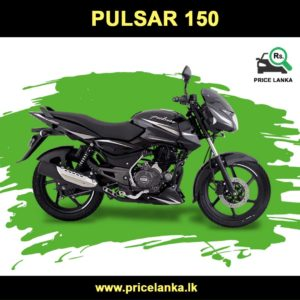 Pulsar 150 Price in Sri Lanka