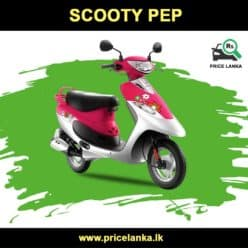 Scooty Pep Price in Sri Lanka