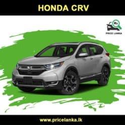Honda CRV Price In Sri Lanka