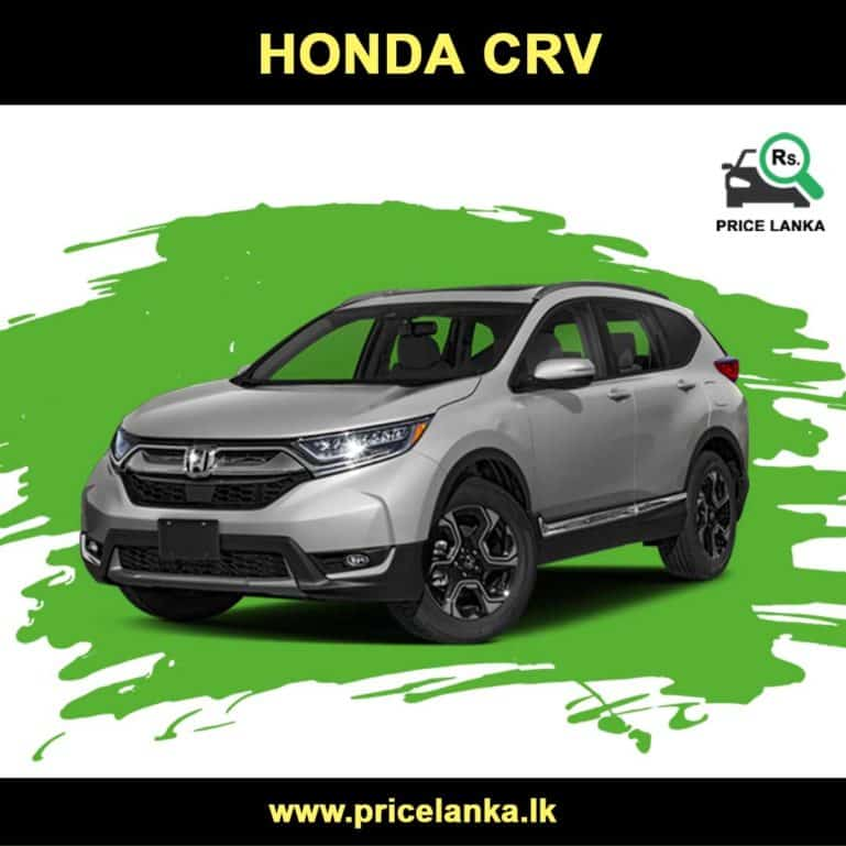 Honda CRV Price In Sri Lanka