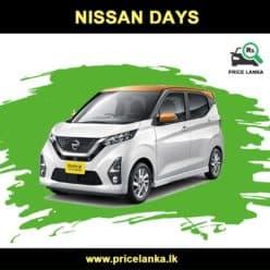 Nissan Dayz Price in Sri Lanka