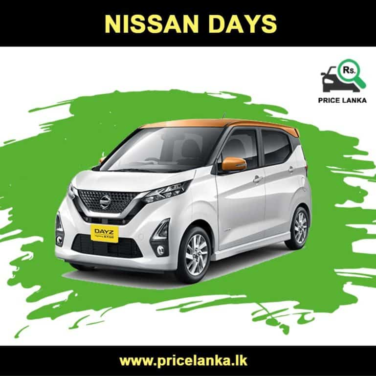 Nissan Dayz Price in Sri Lanka