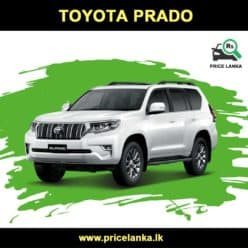 Toyota Prado Price in Sri Lanka