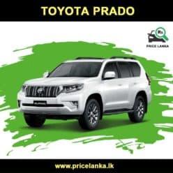 Toyota Prado Price in Sri Lanka
