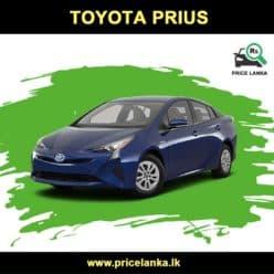Toyota Prius Price in Sri Lanka