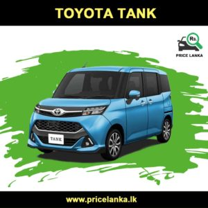Toyota Tank Price in Sri Lanka