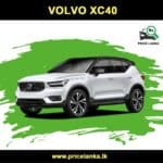Volvo XC40 Price in Sri Lanka