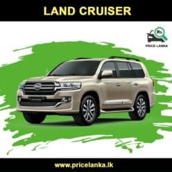 Land Cruiser Price in Sri Lanka