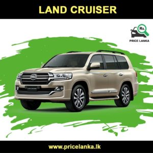 Land Cruiser Price in Sri Lanka