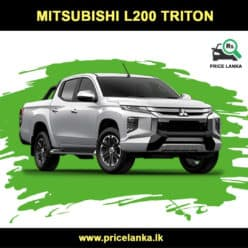 Mitsubishi L200 Price in Sri Lanka