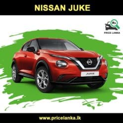 Nissan Juke Price in Sri Lanka